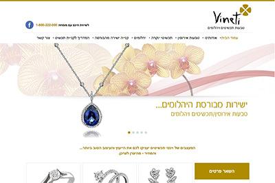 Vineti Jewelry